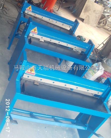 1.3米脚踏剪板机价格 1.5米脚踏剪板机价格