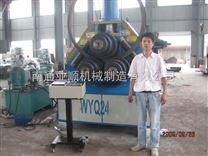 型弯qu机,卷圆机,弯管机,卷管机,型材弯曲机,液压弯曲机
