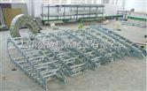 盐城机床穿线钢铝拖链,南京机床钢制拖链,南通机床坦克链,无锡机床拖链