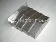 质钢板防护罩价格