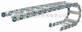 钢铝拖链 全密封钢铝拖链