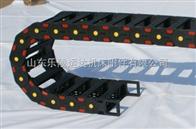 规格齐全供应35*100塑料拖链,油管导链,机床坦克链