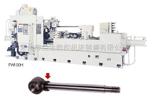 日本惯性,直线连续驱动摩擦焊接机床