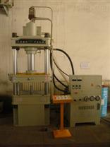 供应100吨液压机 中合液压机就是牛 100吨油压机