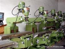 金华普通立式铣床价格 两年保修 精度高  品质保证