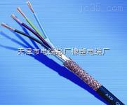 """JHS电缆""JHSB标电缆"
