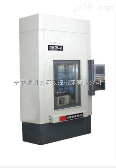 DHKSM-40顺序珩磨机