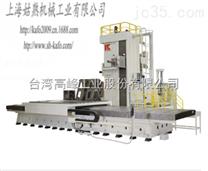 供应日本仓敷卧式数控镗铣床KBT-15HMAX 主轴直径150mm