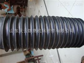 高温锥形圆形防护罩