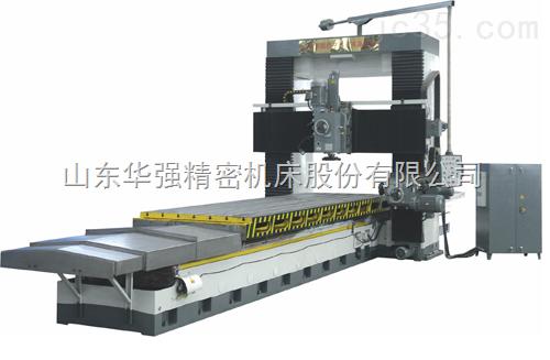 供应华强精密X2020龙门铣床,数控铣床,光机