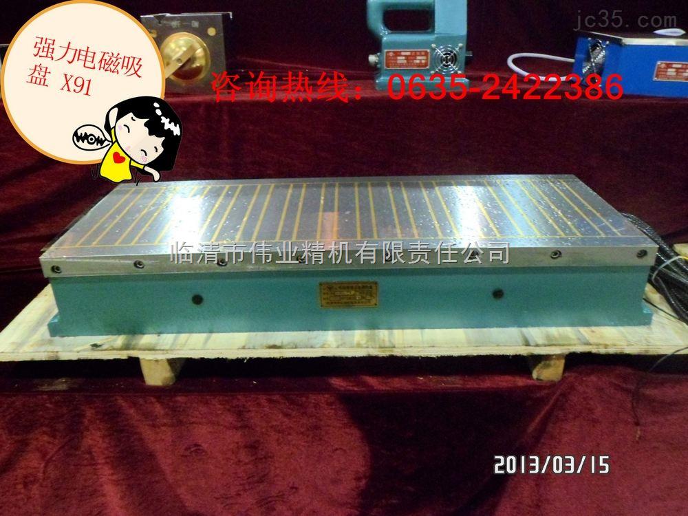 X91机床附件龙门铣床加工中心配套强力电磁吸盘300X800F吸力强大