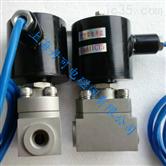 上海丹可高压电磁阀 高温高压电磁阀 高压防爆电磁阀