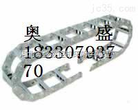 昆明钢制拖链厂家 宝鸡工程拖链哪个厂家生产 奥盛机床附件厂钢制拖链