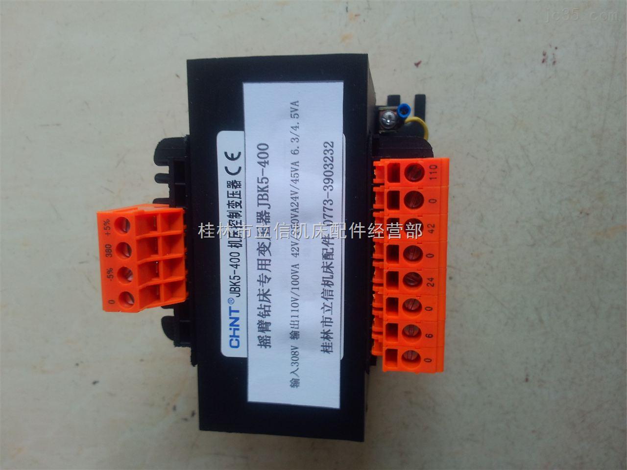 控制变压器jbk5-400