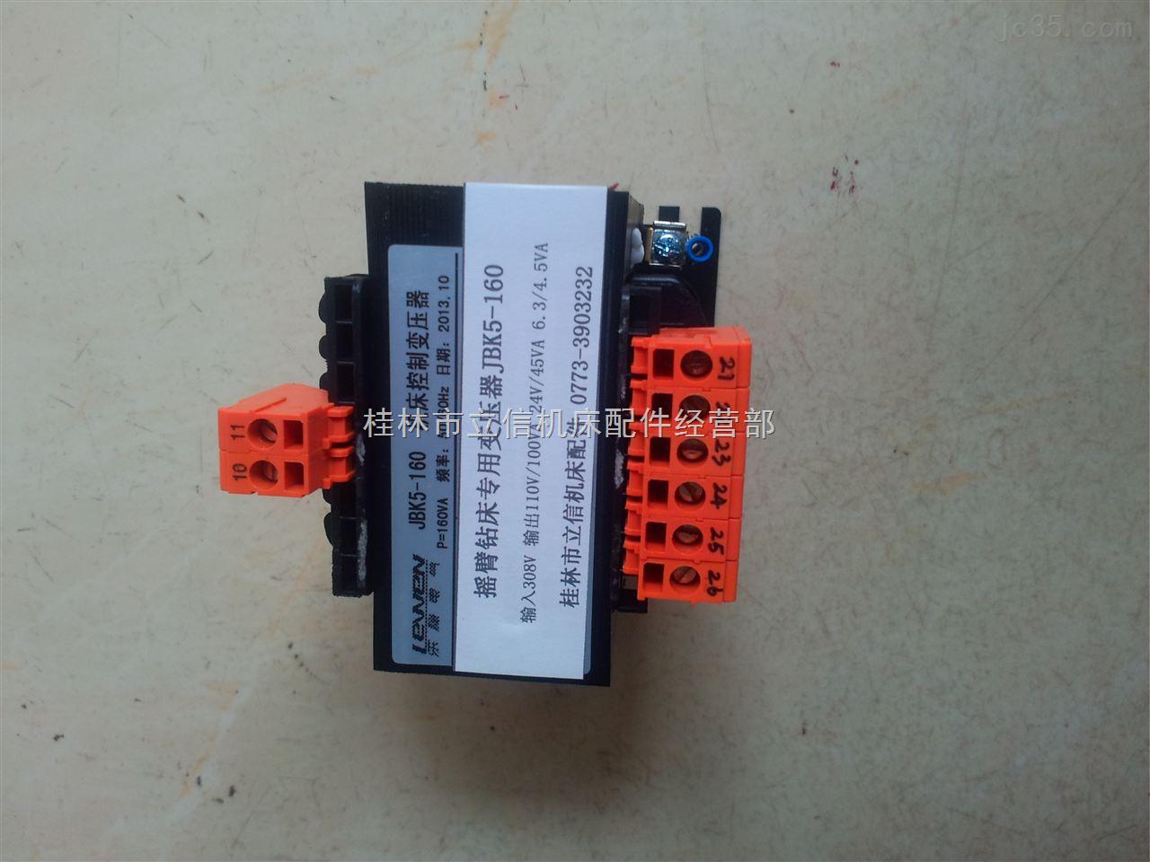 z3050*16 控制变压器jbk5-160