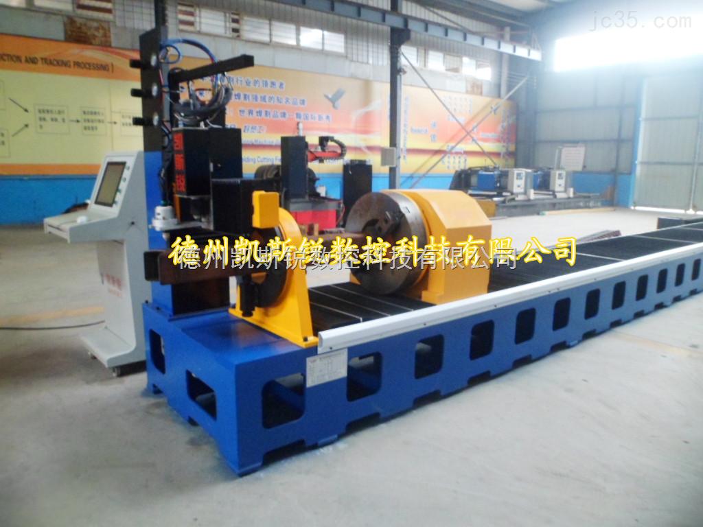 工字钢数控切割机槽钢角钢等离子切孔机厂家价格