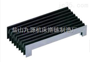 陕西软性风琴防护罩诚信正品,陕西风琴机床防护罩