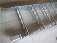 打孔式钢铝拖链的选用