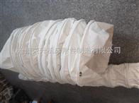 水泥散装伸缩布袋,吊环水泥散装袋,帆布伸缩布袋,干灰散装机伸缩布袋