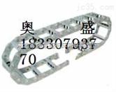 南通钢制拖链加工商 怀化桥式钢制拖链 丽水钢制拖链哪个厂家生产