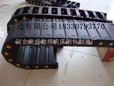南通塑料拖链 榆林工程拖链加工商 萍乡机床穿线拖链