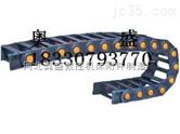 扬州机床穿线拖链制造商 台州桥式塑料拖链加工商  玉溪塑料拖链哪个厂家生产