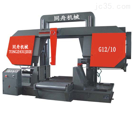 G1210龙门式带锯床