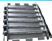 鑫强生产供应排屑链板(不锈钢传送带)