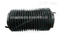 鑫强专业供应缝合式拉链防护罩