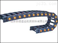 桥式塑料拖链,各种系列桥式塑料拖链