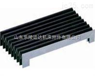 耐高温风琴式数控机床导轨防护罩
