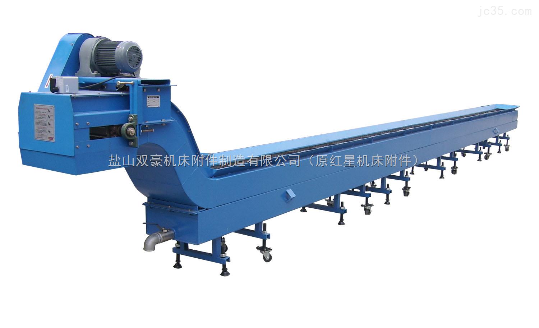 链板排屑机,链板式排屑机,供应特价链板式排屑机