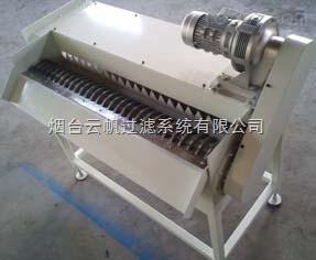 用于轧机润滑液过滤的RFCF系列磁性分离器