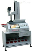ET-400HR测刀仪