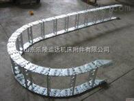TL95桥式钢制拖链,框架式钢制拖链