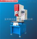 SXC-D-05B伺服压力机生产 台州精密伺服压力机