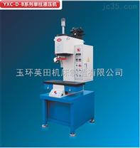 中小型单柱液压机 制造单柱液压机