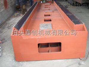 嘉创大型机床铸件