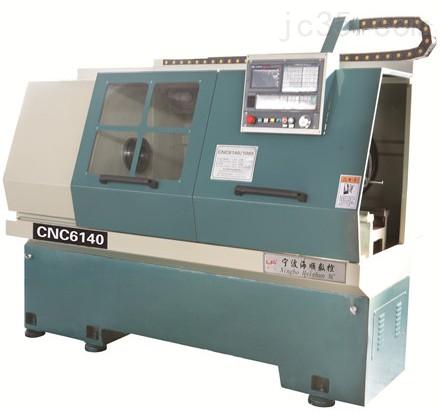 CNC6140/750数控车床