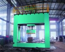 800吨卧式液压机