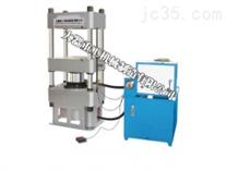 卧式液压机|框架式液压机