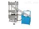 卧式液压机|框架式液压机|四柱式万能液压机|大器重工