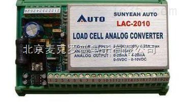 SUNYEAH AUTO LAC2010重量变送器