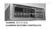杰曼  GM8804A  称重显示器