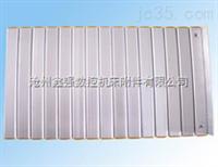 鑫强附件 铝材形防护帘