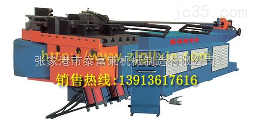 供应大型弯管机(DW500NC)