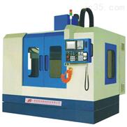 供应小型竞技宝钻铣床 立式CNC铣床 四轴竞技宝铣床