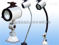 质供应JL40A卤钨泡工作灯