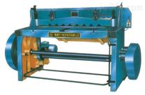 供应小型电动剪板机