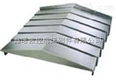 XN钢板防护罩